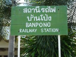 Ban Pong Station today